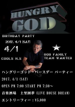 4月のライブ・イベント・発売情報 - Mini Bar Blues