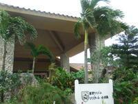 春のお出かけ @'17 星野リゾート リゾナーレ小浜島 - ラベンダー色のカフェ time