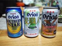 オリオンビール+からし菜 - 某の雑記帳