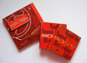 60年代の大型テープレコーダー - himedaria*
