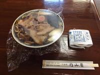 鬼盛り肉うどん - 店長のガラクタ部屋