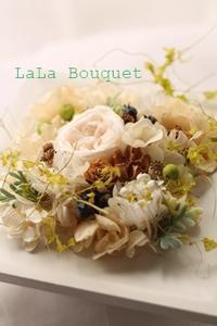カスタムオーダー - LaLa Bouquet