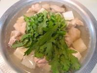 大根と鶏肉のシンプル鍋 - sobu 2