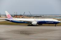 那覇空港  CAL B777-300ER ボーイングカラーのタキシング - 南の島の飛行機日記