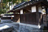 富山散歩~県東部381~内山邸の梅 - Tomの一人旅~気のむくまま、足のむくまま~
