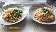 スパゲティ2種類 - 楽しい わたしの食卓