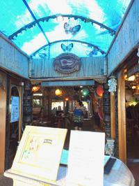 ハワイ:La Mariana Tiki Bar and Restaurant - 転々娘の「世界中を旅するぞ~!」