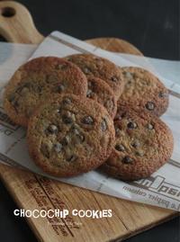 チョコチップクッキーと最近のこと - Tortelicious Cake Salon
