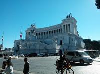 2016イタリア旅行 その5ローマ - タワラジェンヌな毎日