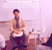 """ジャンベ(ジェンベ)伝統曲""""Sunun"""" - ジャンベ教室(ジェンベ教室)ぽんぽこブログ"""