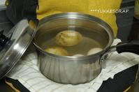 鍋帽子が里子にでます ~ステンレス鍋の保温調理~ - YUKKESCRAP