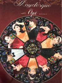 行ってきました【Mayoresque Vol.6 Opt】 - ~美容師Manabeeのハッピーパーマネントブログ~