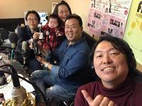 サイバージャパネスク 第523回放送 (3/15) - fm GIG 番組日誌