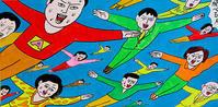 3月18日から福岡・北九州市漫画ミュージアムで蛭子能収の展覧会「シン・えびすリアリズム~蛭子さんの展覧会~」が開催 - 星公二のアート・イベントブログ