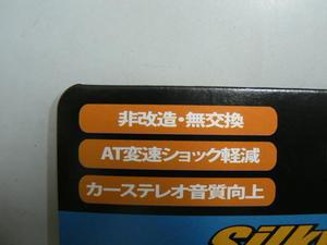 ルノー、PSAの4速オートマ - 「French」はじめました。福岡でルノーがたくさん!