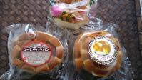 バラパンの朝ごぱん - 料理研究家ブログ行長万里  日本全国 美味しい話