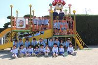 めぐみ先生より - 慶応幼稚園ブログ【未来の子どもたちへ ~Dream Can Do!Reality Can Do!!~】