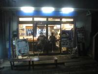「くじら食堂」で生姜醬油ラーメン(大盛)♪87 - 冒険家ズリサン