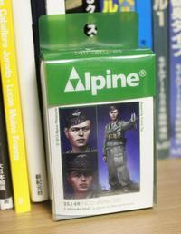 Alpine Miniatures 35149 NCO sPzAbt 502 - Post-Retirement Modelling Life