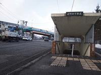 勝納町 - 小樽スケッチ