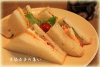 我が家のモーニング定番です。サンドイッチ♪ - ♪Princess Craft  素敵女子の集い