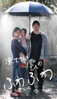gallery N 神田社宅    杮落とし展   二藤建人「凍てつく雲のふわふわ」 - N