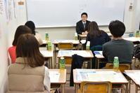中学受験と高校受験 - 朝倉街道奮闘記(ちくしん本校)