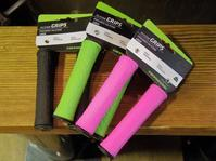 Cannondale SILICONE LOGO GRIPS - KOOWHO News