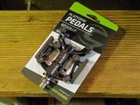 Cannondale 6POINT 3PEDAL - KOOWHO News