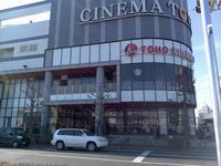 劇場版艦これMX4D写真レポートその1 - 兎と亀マスクブログ