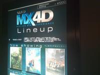 劇場版艦これMX4D写真レポートその6 - 兎と亀マスクブログ