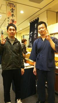 第29回琵琶湖夢街道大近江展終盤(*'ω'*) - 雲平筆ブログ