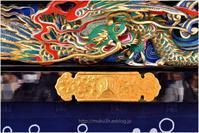 刺繍と彫刻 - muku3のフォトスケッチ
