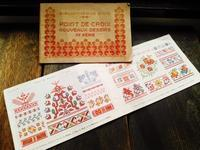 DMC フランス 刺繍図案集 - くらしき絵本館+雑貨室のお仕事つづり