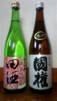 2017  3月分② - 買ってみた@日本酒