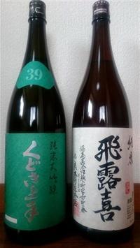 2017  3月分 頒布会SP(全5回分終了) - 買ってみた@日本酒