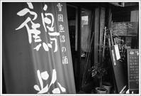 千住散歩 -567 - Camellia-shige Gallery 2