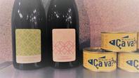 清澄白河フジマル醸造所より、シャルドネ発売です! - Wine Shop FUJIMARU 東京