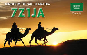 7Z1JA  Saudi Arabia - JA1BOP's RADIO ON AIR !