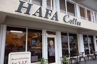 HAFA Coffee - B E N ロ グ