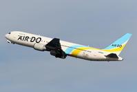 AIR DO 旭川空港50周年特別塗装機 - 南の島の飛行機日記