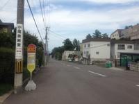 入船公園バス停 - 小樽の風景