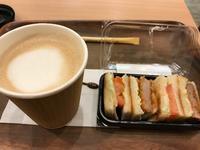 ベーカリーカフェ - おうちやさい