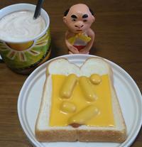 チーズトースト - マユメのゆるゆるぶろぐ