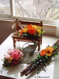 納品☆ - お花とマインドフルネスな時間 ~花工房GreenBell~