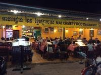レストランで晩ご飯   ベトナム→カンボジア→タイ南部横断の旅2017 - Hawaiian LomiLomi  ハワイのおうち 華(レフア)邸