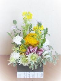春生まれの方に春のお花を - HANATSUDOI