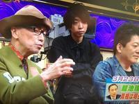 TBS 報道特集 6 - 風に吹かれてすっ飛んで ノノ(ノ`Д´)ノ ネタ帳