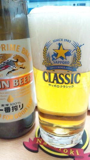本日の一杯 - azure