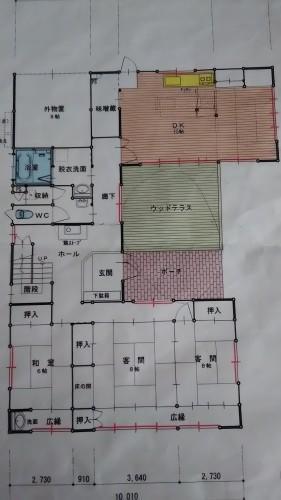 宿開業準備 改装編 - モデナの食卓
